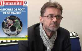 huma-foot